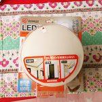 結局シンプルなLED照明にチェンジ