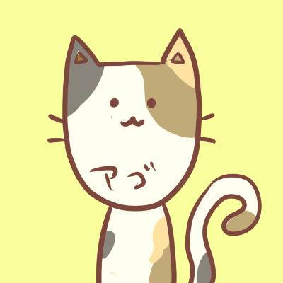 アゴ猫(顎が長い)