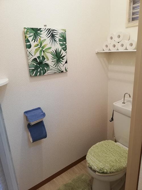 ルームツアー・トイレ